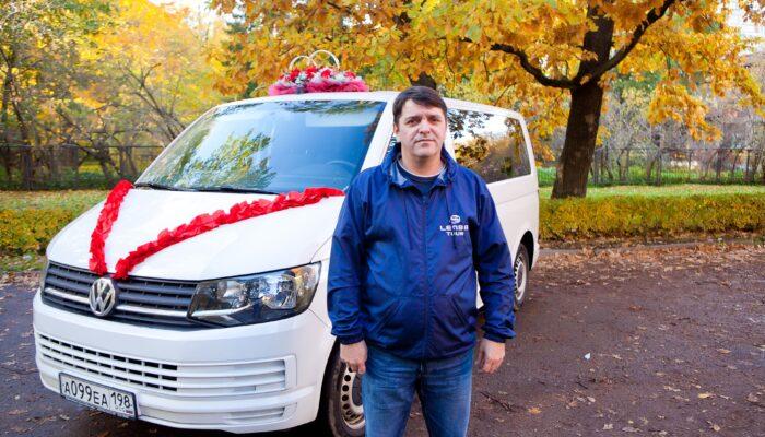 Аренда микроавтобуса на свадьбу СПб