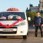 Заказать микроавтобус на свадьбу СПб