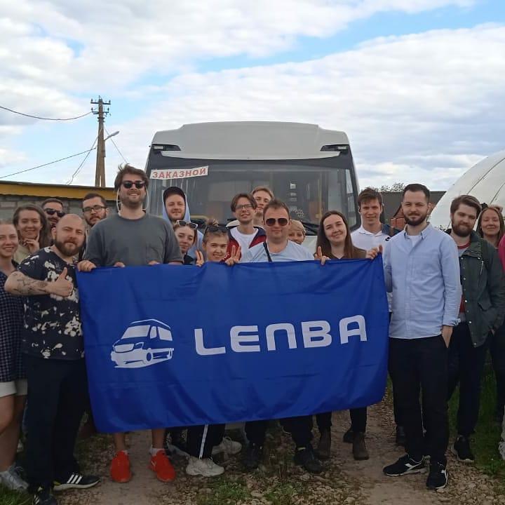 Автобус и микроавтобус на свадьбу, загород, корпоратив в Санкт-Петербурге. ЛЕНБА, LENBA